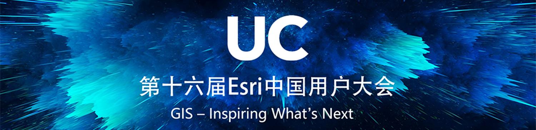 UC banner
