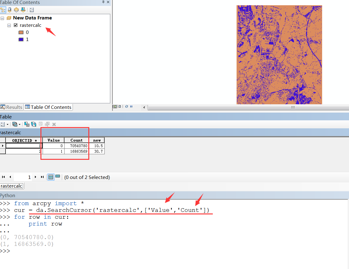 用Python读Raster的属性表.png