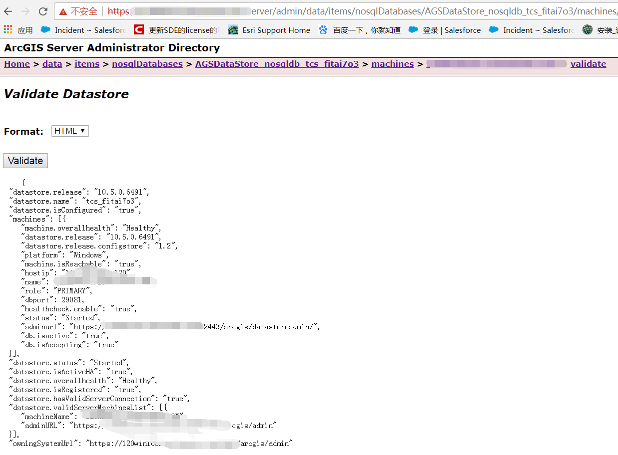 验证datastore.png
