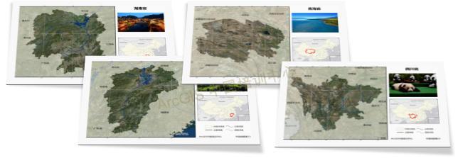 高级制图-15-地图册.jpg