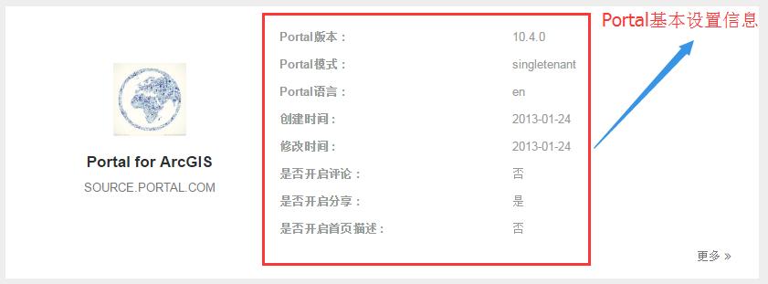 9.基本信息_.png