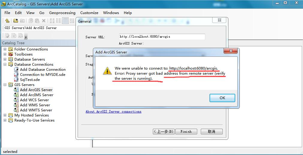 Proxy server got bad address arcgis stjohnsbh org uk
