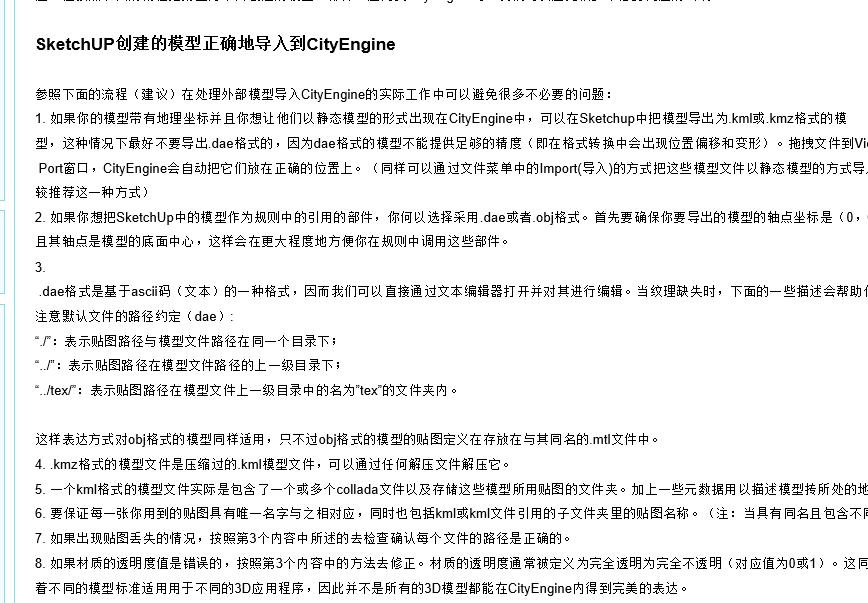 [M8ZGPZH8R5N_~7(G9M@14D.png