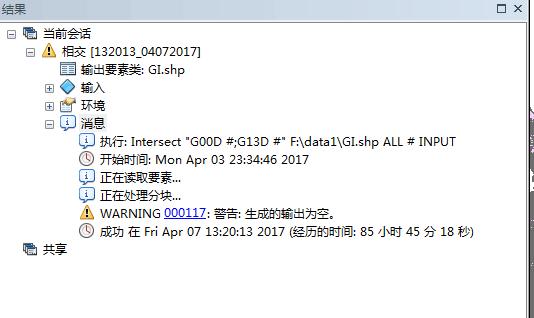 QQ图片20170407160309.png
