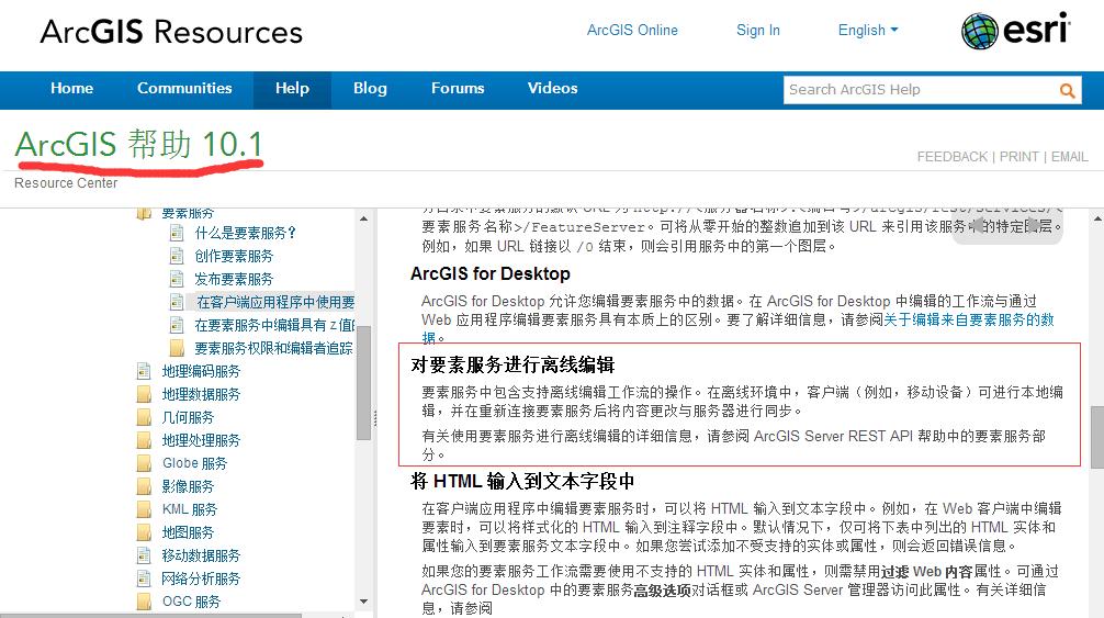要素编辑.png