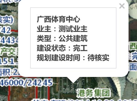 屏幕快照_2017-11-16_下午4.46_.48_.png