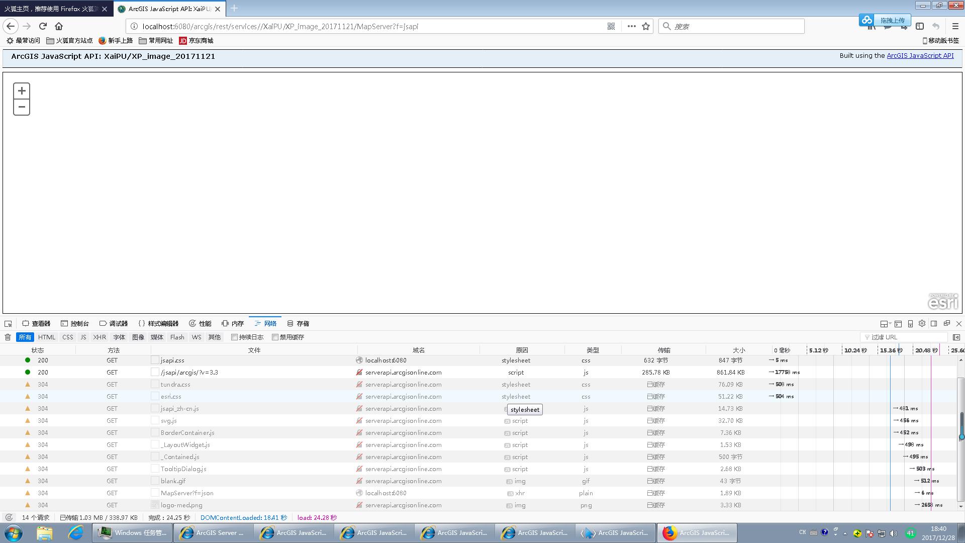 Arcgis发布服务器后,出现服务显示不出来,经常出现此情况2.png