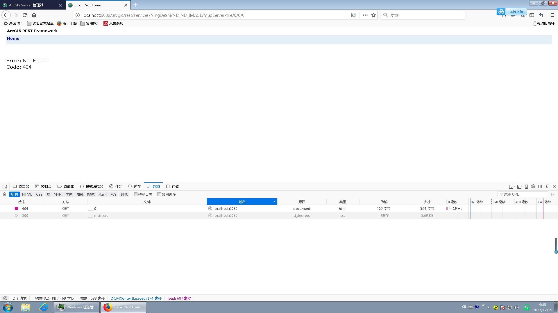 Arcgis发布服务器后,出现服务显示不出来,经常出现此情况3.png