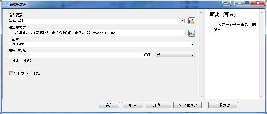 770622D4-85CB-45DB-9122-369EC650CB6E.jpeg