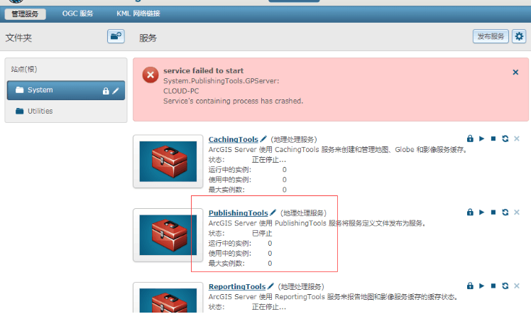 server错误图片.png