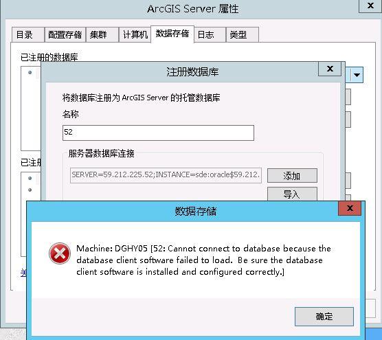 注册数据库.JPG
