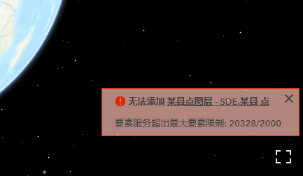 QQ图片20180807094803.png