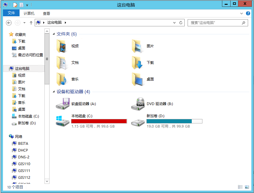 ArcGIS切片导入.png