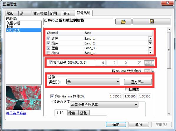 栅格影像符号配置.png