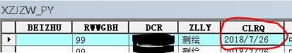 在pc端打开.shp文件的属性表_.PNG